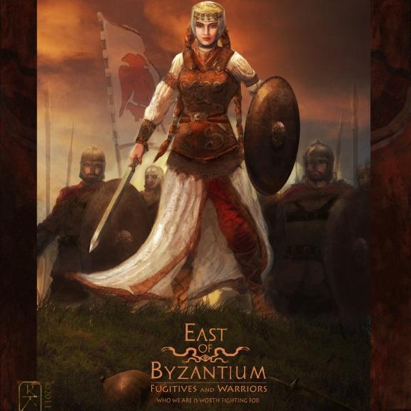 Byzantium podcast