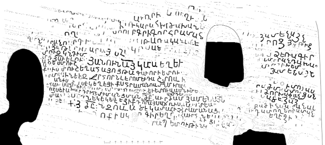 Tracing of the 17-line inscription carved on the northern wall of the church of Tzarakar Monastery.