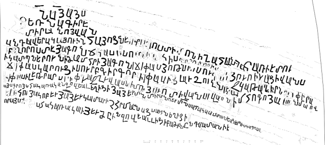 Tracing outline of the 11-line inscription carved on the western wall of the church of Tzarakar